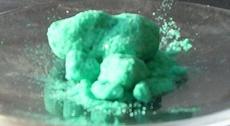 медь двухлорная